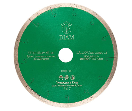 Диск алмазный DIAM 1A1R GRANITE-ELITE